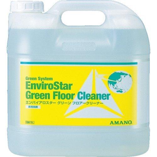 アマノ 洗剤 グリーンフロアークリーナー VF439300