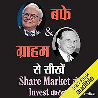 Buffett & Graham Se Seekhen Share Market Mein Invest Karna (Hindi Edition) cover art