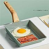 SIMGULAM Padella Antiaderente Jade Forno Omelette Lega di Alluminio Padella Egg Pancake Maker Pentole da Cucina-Un_15X15 Cm