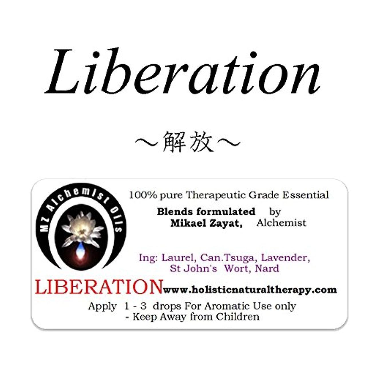 士気酸っぱい狂うミカエル?ザヤットアルケミストオイル セラピストグレードアロマオイル Liberation-リベレーション(解放)- 4ml