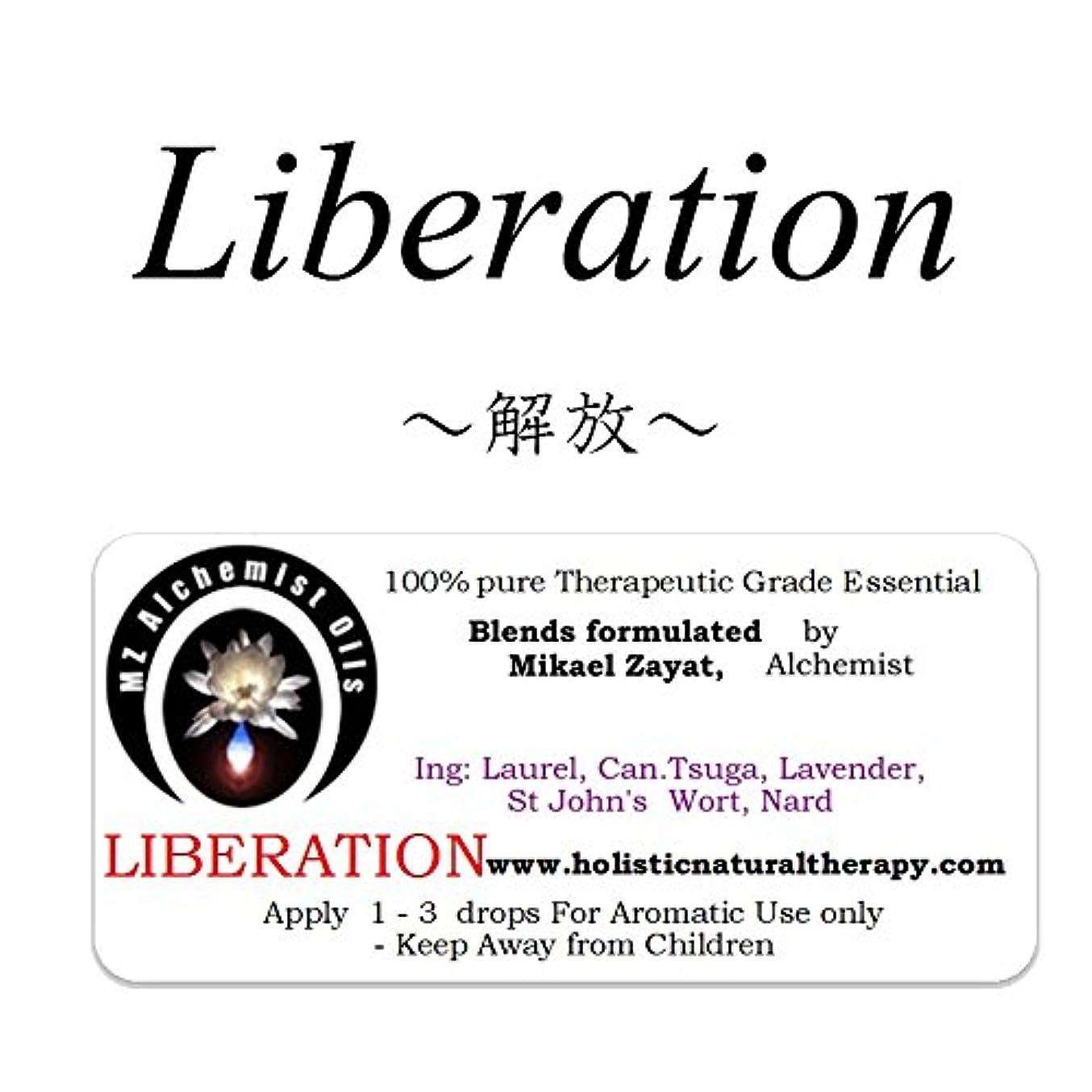 ハリウッドフライト逃すミカエル?ザヤットアルケミストオイル セラピストグレードアロマオイル Liberation-リベレーション(解放)- 4ml