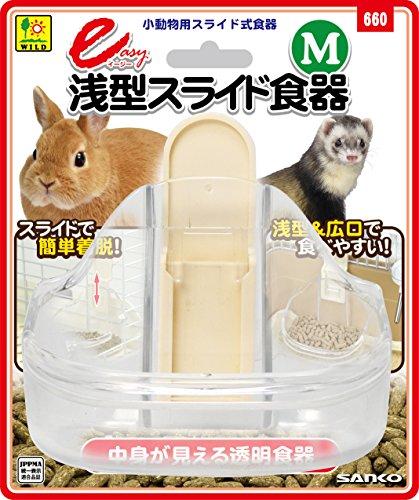 SANKO 660 イージー浅型スライド食器 M