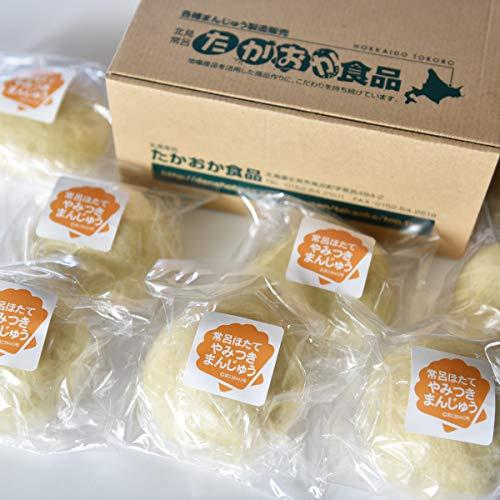 常呂ほたてやみつきまんじゅう 〔110g×8〕 北海道 冷凍惣菜 北見市常呂産 たかおか食品