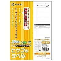 ヒサゴ エコノミーラベル 36面 角丸 A4 100シート入 ELM033 【まとめ買い3冊セット】