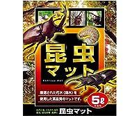 ミタニ 昆虫マット 5L KM-40