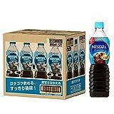 ネスカフェ エクセラ ボトルコーヒー 超甘さひかえめ カロリーゼロ 900ml ×12本