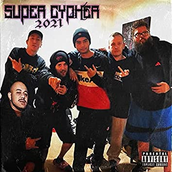 Super Cypher 2021