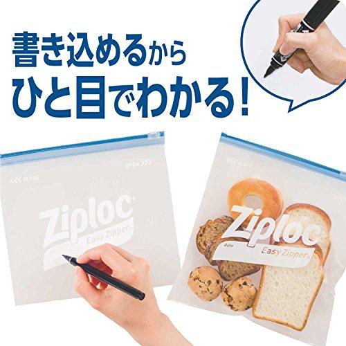 ジップロックイージージッパーMサイズ10枚入スライド式ジッパー付き保存袋冷凍・解凍用(縦17.7cm×横20.3cm)