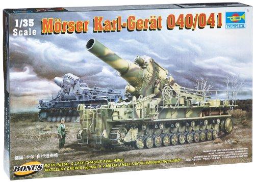 Trumpeter 00215 Modellbausatz Mörser KARL-Gerät 040/041