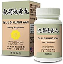 Qi Ju Di Huang Wan Herbal Supplement Helps for Hot Sensations, Sore Bones & Vision Problems, Nourish The Yin Aspect of The Body & Relieves Dry Eyes & Blurry Vision 350mg 100 Pills Made in USA