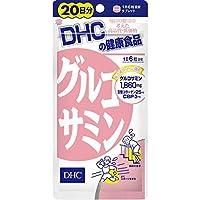 DHC グルコサミン 20日分 120粒【3個セット】