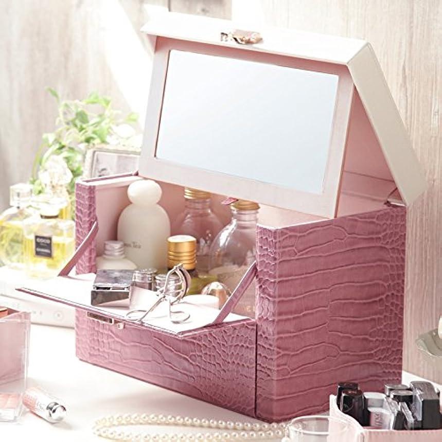 収まるプットより良いおしゃれな 鏡付き クロコ柄 メイクボックス ピンク