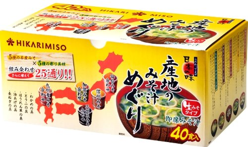 Miso soup Tour 40 meals of Hikari Miso locality