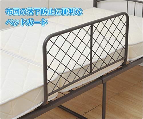 山善ベッドガードスチール製幅70×奥行39×高さ40cmシルバーグレーYBG-70(SG)