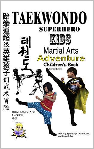 Taekwondo Superhero Kids' Martial Arts...