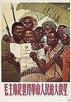 ヴィンテージチャイナプロパガンダポスタープリント毛沢東会長は偉大な解放者ですキャンバス絵画インテリアクラシックウォールアートパネル写真家の装飾ギフト50x70cmフレームなし