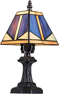 Table Lamp, Vintage Tiffany Style Beside Table Lamp Stained GlassSmall Lamp for Bedroom,Living Room,Coffee Table,Bookcase,Lampshade Dimension 13cm13cm11cm,T8809