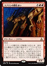 Magic: the Gathering / Goblin Dark-Dwellers(110) - Oath of the Gatewatch / A Japanese Single individual Card