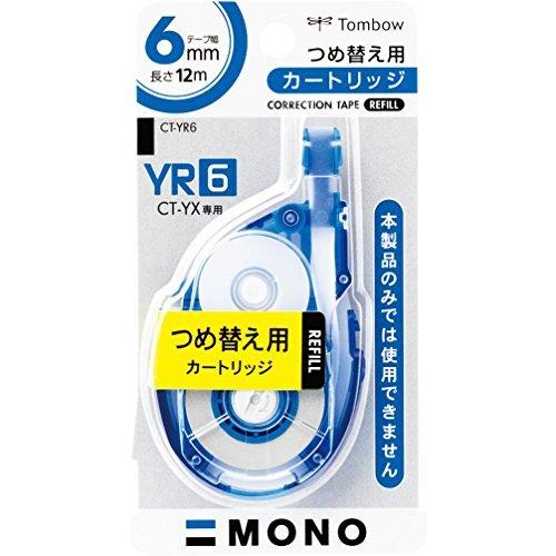 トンボ鉛筆 MONO 修正テ-プモノYX6用カートリッジ モノYR6 CT-YR6 【 3セット】