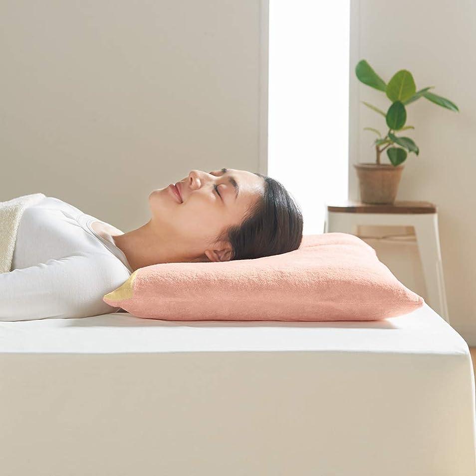 大使危険にさらされている虚偽低め 新?ストレートネックのための枕 レギュラー枕カバーセット 654606(サイズはありません ア:ピンク)