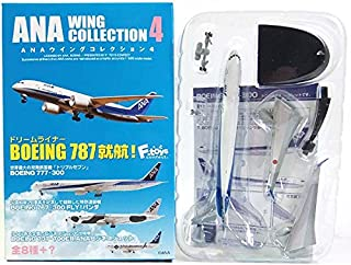 【SP】 エフトイズ 1/500 ANAウイングコレクション Vol.4 ボーイング シークレット ボーイング B767-300 トリトンブルー (ウイングレット付き) 単品