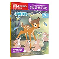 Disney I will read Level 7 Bambi(Chinese Edition)