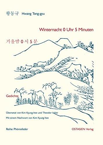 Winternacht 0 Uhr 5 Minuten: Gedichte von Hwang Tong-gyu. Bilinguale Ausgabe (Reihe Phönixfeder)