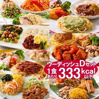 ニチレイ 「ウーディッシュ」 Dセット 7食セット (バランス食事セット)(冷凍食品 弁当) …
