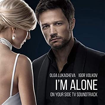 I'm Alone (On Your Side TV Soundtrack)