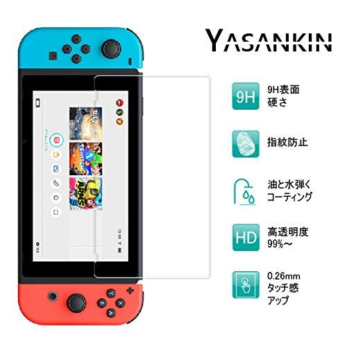 YASANKIN 日本製素材旭硝子 Nintendo Switch ニンテンドースイッチ 強化ガラス 保護フィルム ディグノ 気泡防止 / 指紋防止 / 硬度9H / 極薄0.26mm / 油と水弾きコーディング