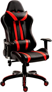 ZXCVB Game Chair, Leather Office Chair In Line with Human Body Design,Leather Office Chair with Adjustable Height and Tilt Angle,Suitable For Players and Offices.