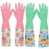 kilofly 2 pares de guantes de látex para limpieza de lavavajillas
