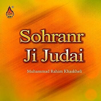 Sohranr Ji Judai