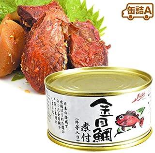 国華園 金目鯛 煮付・缶詰 4缶1組 煮付 缶詰