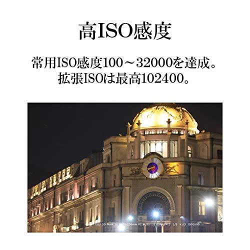 Canon(キヤノン)『EOS5DMarkIV(1483C001)』