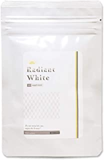 30代シミに悩む鈴木さんが作った飲む「日焼け対策」サプリ ラディアントホワイト 日本製 60粒 飲むUVサプリ ニームリーフ リコピン プラセンタ ビタミンC シミ しわ