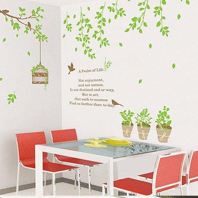 ShopHouse ウォールステッカー 木と鳥かご 韓国製 50×70cm 型番 SMP-53005