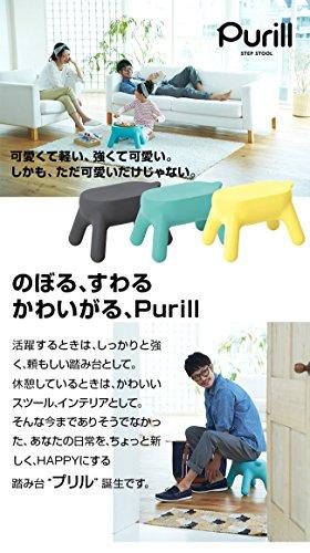 長谷川工業『PrillSTEPSTOOLプリルステップスツール』