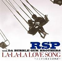 LA・LA・LA LOVE SONG~ここから始まる恋物語~(初回生産限定盤)(DVD付)