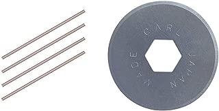 カール事務器 カッターマット ディスクカッター専用 4本入り DCM-310 & 替刃 丸刃 フッ素コート A4/A3対応 K-18
