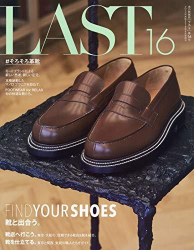 LAST(16)2019年4月号【雑誌】クロノス日本版 増刊