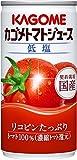 カゴメトマトジュース 190g×30本