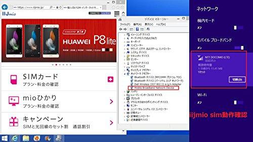 『富士通 ANT30MO-01-C 4G, LTE, 3G, W-CDMA対応 M.2 WWAN ワイヤレスWANモジュール (技適あり、DOCOMO MVNO sim使用可能)』の2枚目の画像
