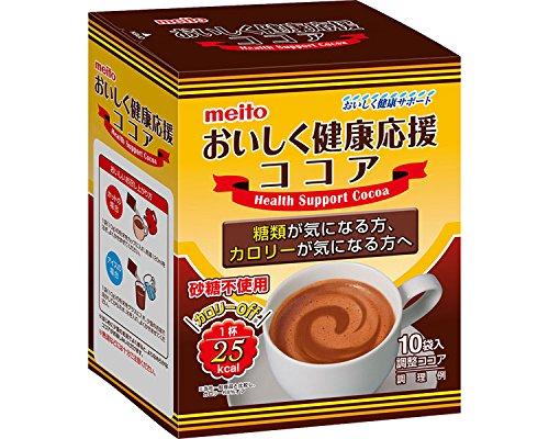 名糖産業 おいしく健康応援ココア 10g×10袋