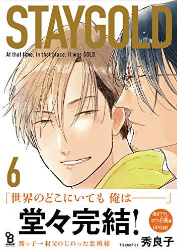 STAYGOLD(6)【特典付】 (onBLUE comics) - 秀良子