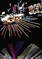 igsticker ポスター ウォールステッカー シール式ステッカー 飾り 841×1189㎜ A0 写真 フォト 壁 インテリア おしゃれ 剥がせる wall sticker poster 010412 風景 夜景 イラスト