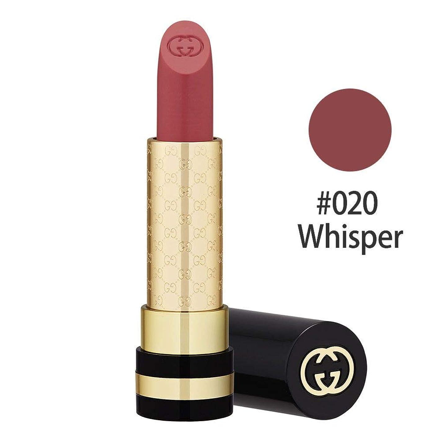 クラスフラスコ濃度Gucci オーデイシャスカラーインテンスリップスティック #020 WHISPER 3.5g [839493] [並行輸入品]
