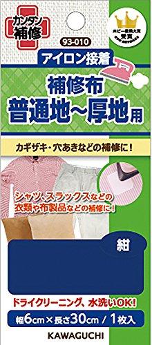河口 補修布 紺/93-010[KAWAGUCHI 補修用品 かんたん補修]