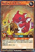 遊戯王ラッシュデュエル RD/KP03-JP020 トレジャー・ドラゴン