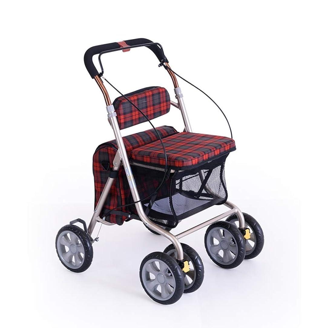 ためらうメルボルン反響するアルミ合金の古いカート、車輪付きの座席四輪折りたたみ式軽量高齢者食料品ショッピングエイド